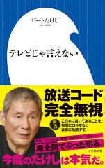 小出恵介さんと松潤の共通点