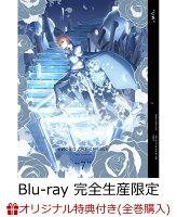 【楽天ブックス+店舖共通全巻購入特典対象】ソードアート・オンライン アリシゼーション 7(完全生産限定版)【Blu-ray】