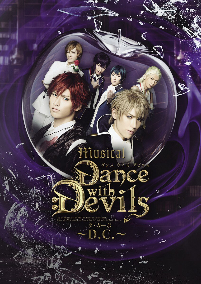 アニメ, その他 Dance with DevilsD.C.DVD