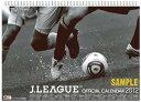 【送料無料】Jリーグ カレンダー 2012