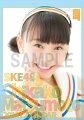 (卓上) 松本慈子 2016 SKE48 カレンダー