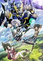 ナイツ&マジック 2【Blu-ray】