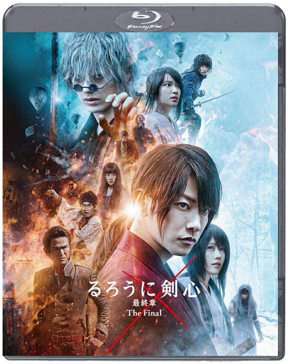 るろうに剣心 最終章 The Final 通常版【Blu-ray】