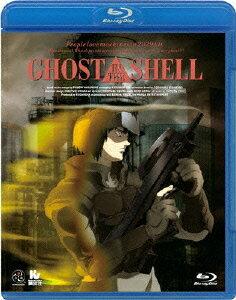 【楽天ブックスならいつでも送料無料】GHOST IN THE SHELL/攻殻機動隊【Blu-ray】 [ 田中敦子 ]