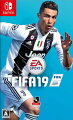 FIFA 19 STANDARD EDITION Nintendo Switch版の画像