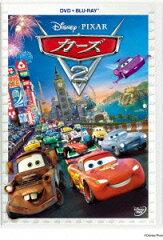 カーズ2 DVD+ブルーレイセット【Disneyzone】