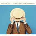 Crazy Crazy/桜の森(初回限定盤 CD+DVD)