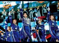 欅共和国2019(初回生産限定盤)【Blu-ray】