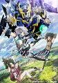 ナイツ&マジック 3【Blu-ray】