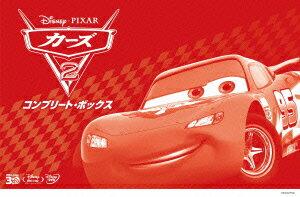 カーズ2 コンプリート・ボックス【Blu-ray】 【Disneyzone】 [ ラリー・ザ・…