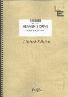 LBS367 HEAVEN'S DRIVE/ラルクアンシエル