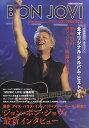 ボン・ジョヴィ1983-2016 (Shinko Music mook)