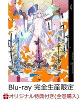 【楽天ブックス+店舖共通全巻購入特典対象】ソードアート・オンライン アリシゼーション 8(完全生産限定版)【Blu-ray】