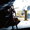 BEST OF THE BEST vol.1 -MILD- [ GACKT ]