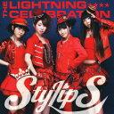 THE LIGHTNING CELEBRATION(初回限定盤B CD+DVD) [ StylipS ]