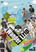 2PM&2AM Wander Trip vol.3