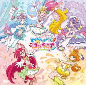 トロピカル〜ジュ!プリキュア 後期主題歌シングル (初回限定盤 CD+DVD)