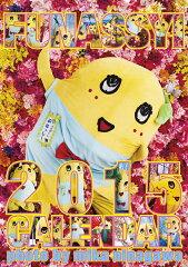 【楽天ブックスならいつでも送料無料】【カレンダー最大10倍ポイント】ふなっしー 2015年 カレ...