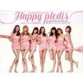 【輸入盤】 Happy Pledis - 1st Single (After School Version) (台湾版)
