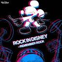 ROCK IN DISNEY 〜REMEMBER ROCK [ (V.A.) ]