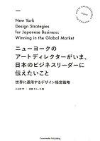 9784295402954 - 2021年ブランディングデザインの勉強に役立つ書籍・本まとめ