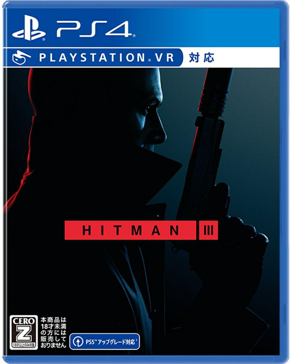 【特典】ヒットマン 3 PS4版(【初回予約外付特典】20th ANNIVERSARY PASSPORT(小冊子))