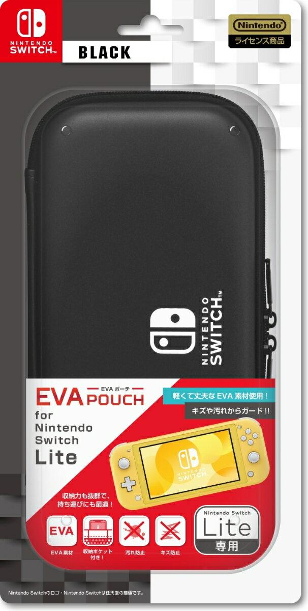 【任天堂ライセンス商品】『EVAポーチ for ニンテンドーSWITCH Lite(ブラック)』