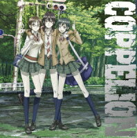 COPPELION 6【Blu-ray】