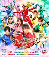 魔進戦隊キラメイジャー Blu-ray COLLECTION 4【Blu-ray】