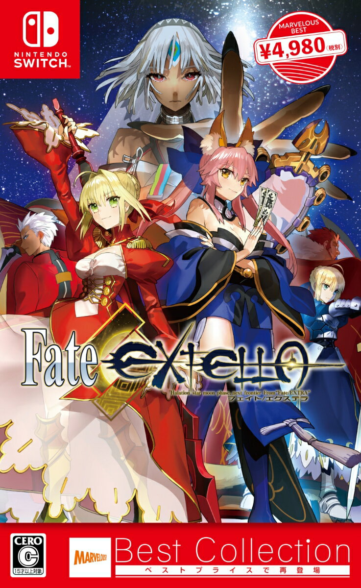 Nintendo Switch, ソフト FateEXTELLA Best Collection