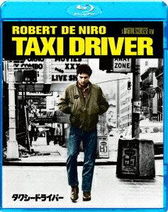 タクシードライバー【Blu-ray】