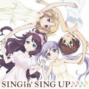 『NEW GAME!』キャラクターソングミニアルバム2 SING'in SING UP♪♪♪♪画像