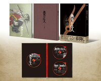 アニメ「無限の住人ーIMMORTAL-」Blu-rayBOX上巻【Blu-ray】