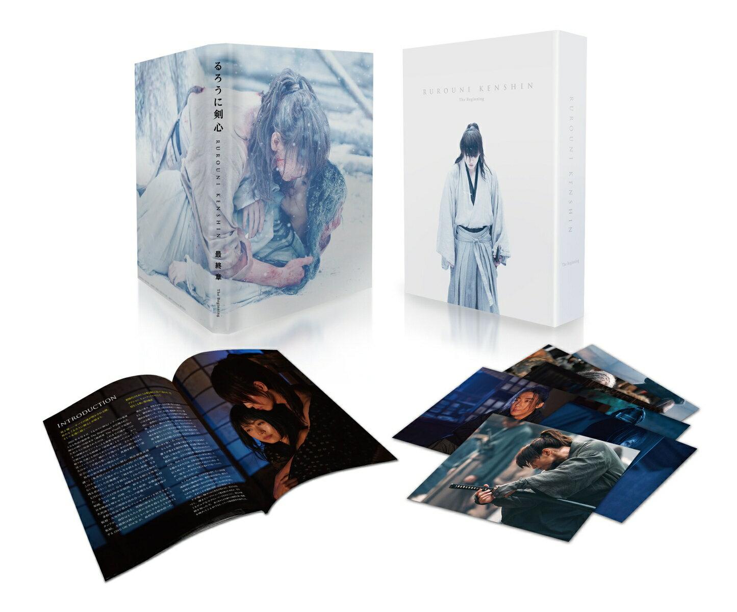 るろうに剣心 最終章 The Beginning 豪華版[初回生産限定Blu-ray]【Blu-ray】