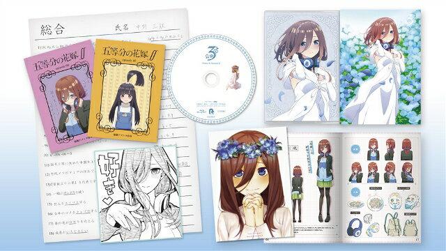 五等分の花嫁∬ VOL.3【Blu-ray】