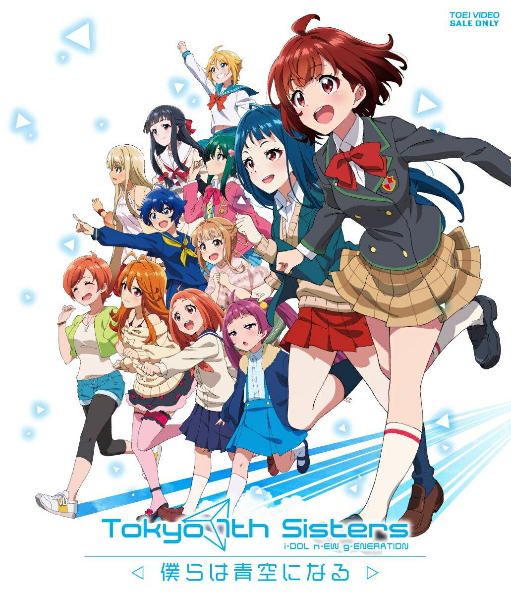 アニメ, キッズアニメ Tokyo 7th -Blu-ray