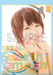(卓上) 山内鈴蘭 2016 SKE48 カレンダー【生写真(2種類のうち1種をランダム封入)…