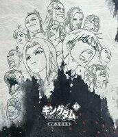 キングダムBlu-ray BOX 〜王都奪還篇〜【Blu-ray】