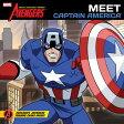 Meet Captain America 【MARVELCorner】 [ Brandon Auman ]