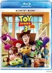 【送料無料】トイ・ストーリー3 3Dセット【Blu-ray】【Disneyzone】