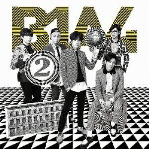 【送料無料】2(初回限定盤A CD+DVD) [ B1A4 ]