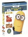 ミニオンズ&怪盗グルー+ボーナスDVDディスク付き DVDシリーズパック 【初回生産限定】