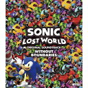 SONIC LOST WORLD ORIGINAL SOUNDTRACK WITHOUT BOUNDARIES [ (ゲーム・ミュージック) ]