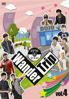 2PM&2AM Wander Trip vol.4