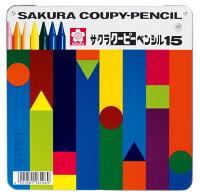 クーピーペンシル15色(缶入り)