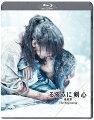 るろうに剣心 最終章 The Beginning 通常版[Blu-ray]【Blu-ray】