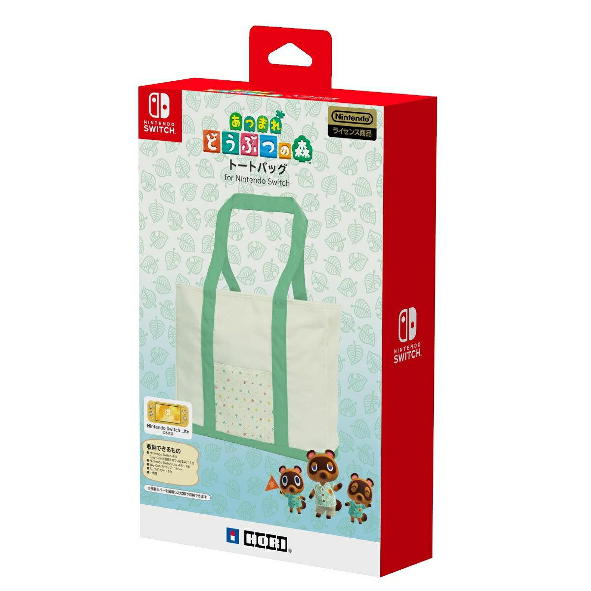 あつまれどうぶつの森 トートバック for Nintendo Switch/Nintendo Switch Lite