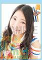 (卓上) 山田樹奈 2016 SKE48 カレンダー