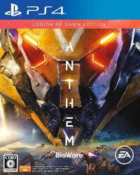 Anthem Legion of Dawn Edition PS4版