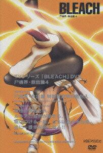 BLEACH [尸魂界・救出篇4]画像